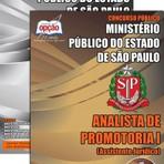 Apostila Digital Concurso Ministério Público de São Paulo - Analista de Promotoria I - MP/SP 2015