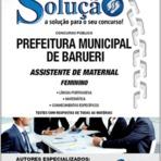 Apostila Concurso da Prefeitura de Barueri - SP 2015