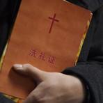 Sacerdotes católicos são presos na China sob a acusação de serviço religioso ilegal