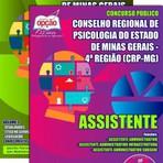 Apostila Concurso Conselho Regional de Psicologia de Minas Gerais, Assistente - Funções: Assistente Administrativo
