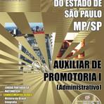 Concurso Ministério Público / SP (MP/SP)  AUXILIAR DE PROMOTORIA I (ADMINISTRATIVO)  Edição: Fevereiro/2014