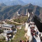 A muralha da China é visível do espaço?