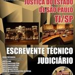 Saiu edital com os locais de provas do dia (26/04/15) para concurso de Escrevente Técnico Judiciário - TJ SP
