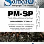 Polícia Militar/SP: saiu concurso com 2.000 vagas (Masculino e Feminino)