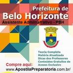 Apostila Concurso Prefeitura PBH 2015 cargo efetivo Assistente Administrativo