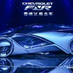 Automóveis - Chevrolet revela carro elétrico autônomo com visual futurista