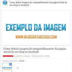 Blogosfera - Definir imagem de compartilhamento do seu blog no facebook