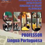 Apostila Concurso SEDU-ES 2015 Professor de Língua Portuguesa