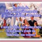 Música - Elaine Martins - Santificação