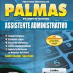 Prefeitura de Palmas (TO) abre concurso para Procurador do Município