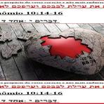 Religião - Circuncidai o Vosso Coração