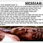 Messias: Estágio 1