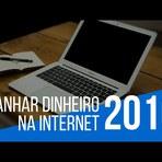 Aprenda a Ganhar Dinheiro pela Internet (2016)