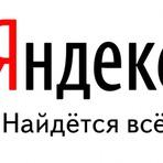 Funcionário do Yandex roubou código fonte do motor de busca e tentou vender