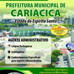 Prefeitura de Cariacica (ES) abre concurso público
