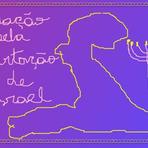 Espaço - Oração pela libertação de Israel