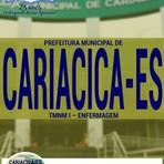 Concursos Públicos - Apostila Digital Prefeitura de Cariacica 2016 - Auxiliar Administrativo