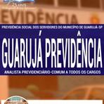 Livros - Apostila ANALISTA PREVIDENCIÁRIO (COMUM A TODOS OS CARGOS) - Concurso Previdência Social dos Servidores 2016