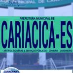 Livros - Apostila ARTÍFICE DE OBRAS E SERVIÇOS PÚBLICOS / COVEIRO / JARDINEIRO - Concurso Prefeitura de Cariacica / ES 2016