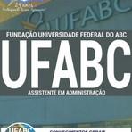 Livros - Apostila ASSISTENTE EM ADMINISTRAÇÃO - Concurso Fundação Universidade Federal do ABC 2016
