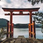 Arte & Cultura - Um olhar no Japão através da lente de Yoshiro Ishii