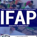 Concursos Públicos - Inscrições para o concurso do IFAP vai até 24/02