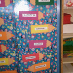 Educação - ... Sugestão de decoração para sala de aula, armário ou parede