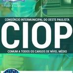 Livros - Apostila COMUM A TODOS OS CARGOS DE NÍVEL MÉDIO - Concurso Consórcio Intermunicipal do Oeste Paulista (CIOP) 2016