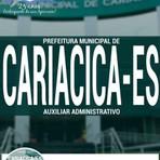 Apostila Com Edital e Testes Concurso Prefeitura de Cariacica / ES AUXILIAR ADMINISTRATIVO 2016