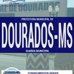 APOSTILA PREFEITURA DE DOURADOS MS GUARDA MUNICIPAL 2016